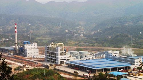 重庆合川盐化工业有限公司